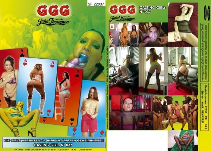 Casting Girls 37