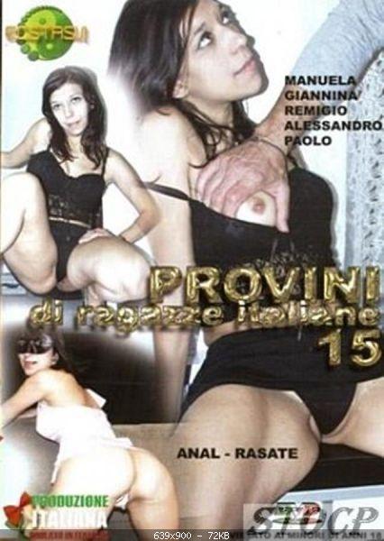 Provini Di Ragazze Italiane 15