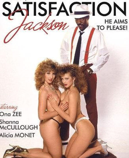 Satisfaction Jackson (1988)