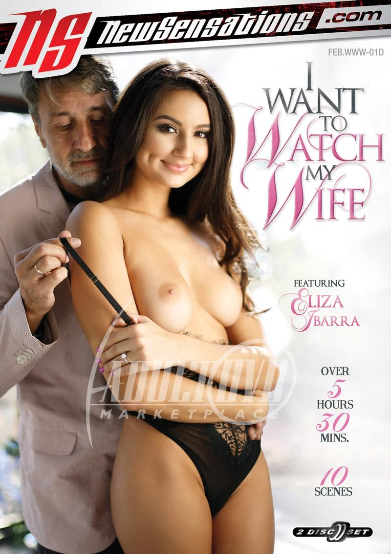I Want To Watch My Wife (2019)