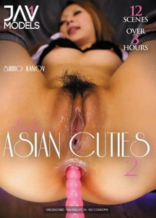 Lonely Asian Cuties 2 (2018)