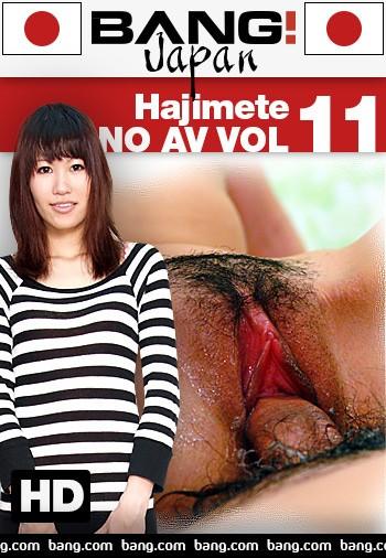 Hajimete 11