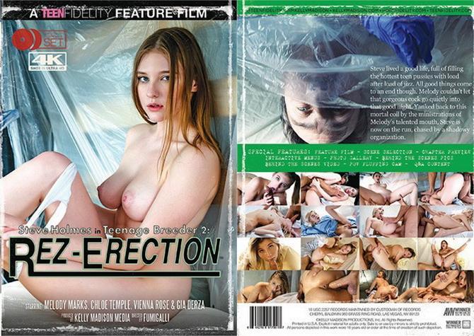Teenage Breeder 2 - Rez-Erection (2019)