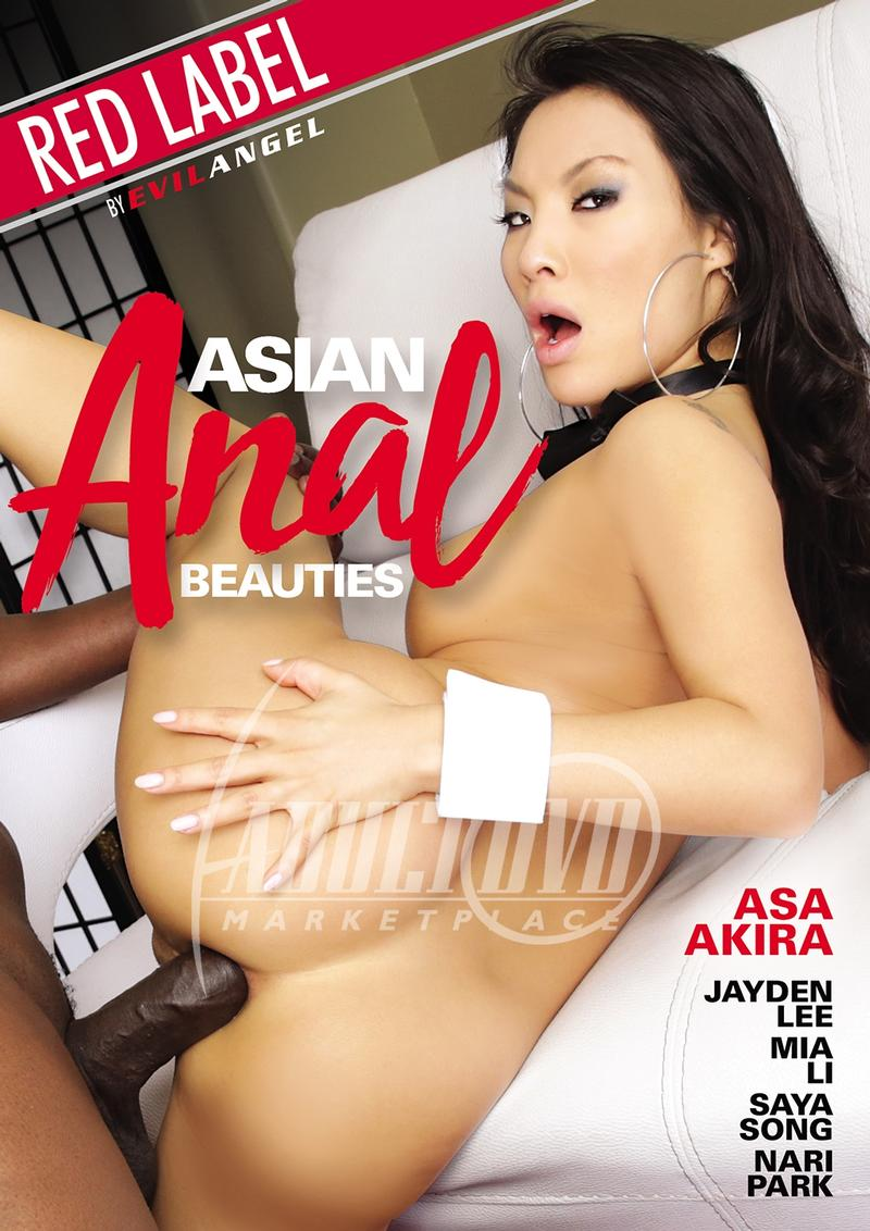 Asian Anal Beauties (2019)