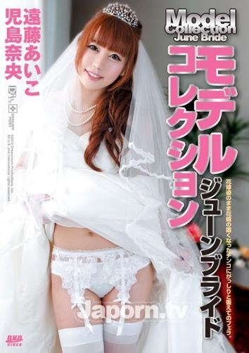 Model Collection June Bride