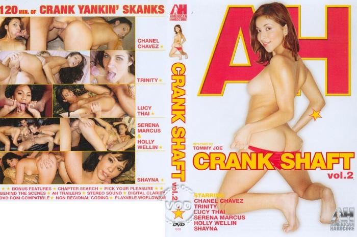Crank shaft 2