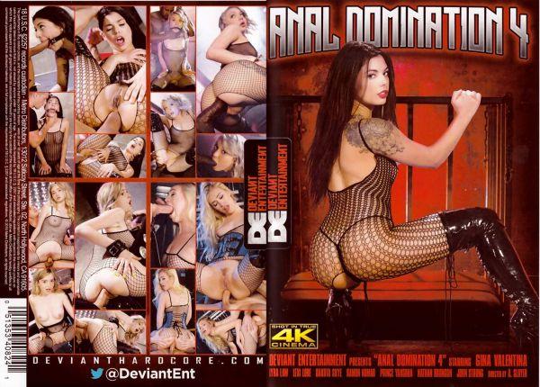 Anal_Domination_4__full0aeab25c7c25224f.jpg