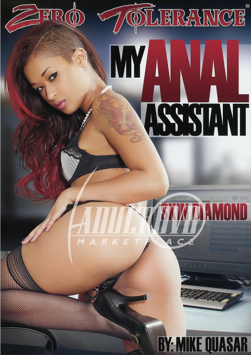 My Anal Assistant 1