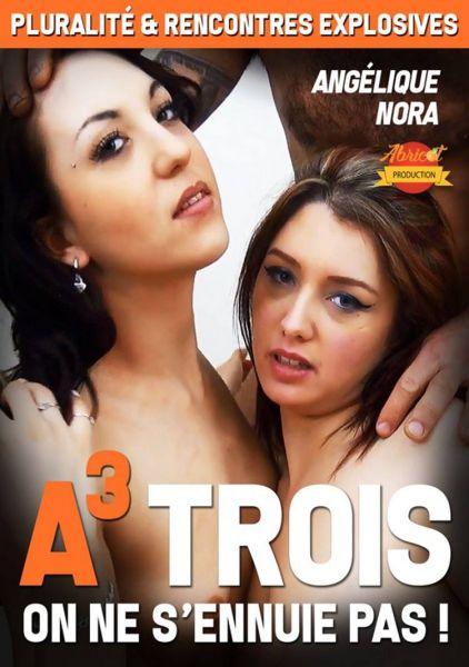 A_Trois__On_Ne_S5C27ennuie_Pas__2018_d6b56bfb88612809.jpg
