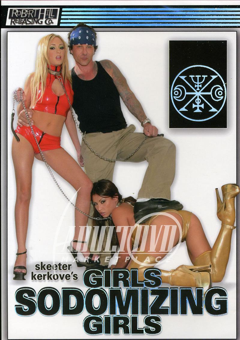 Girls Sodomizing Girls 1