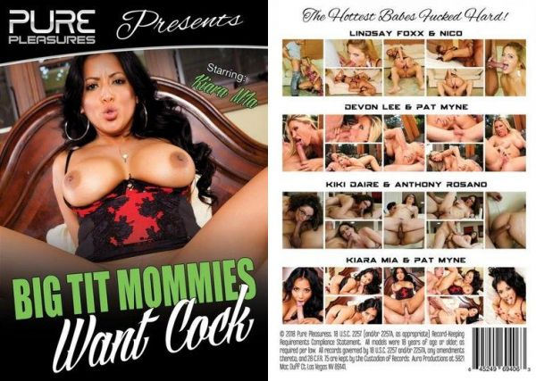 Big Tit Mommies Want Cock (2018)