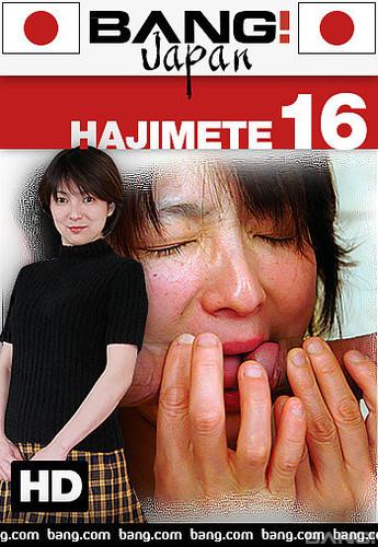 Hajimete 16 (2019)