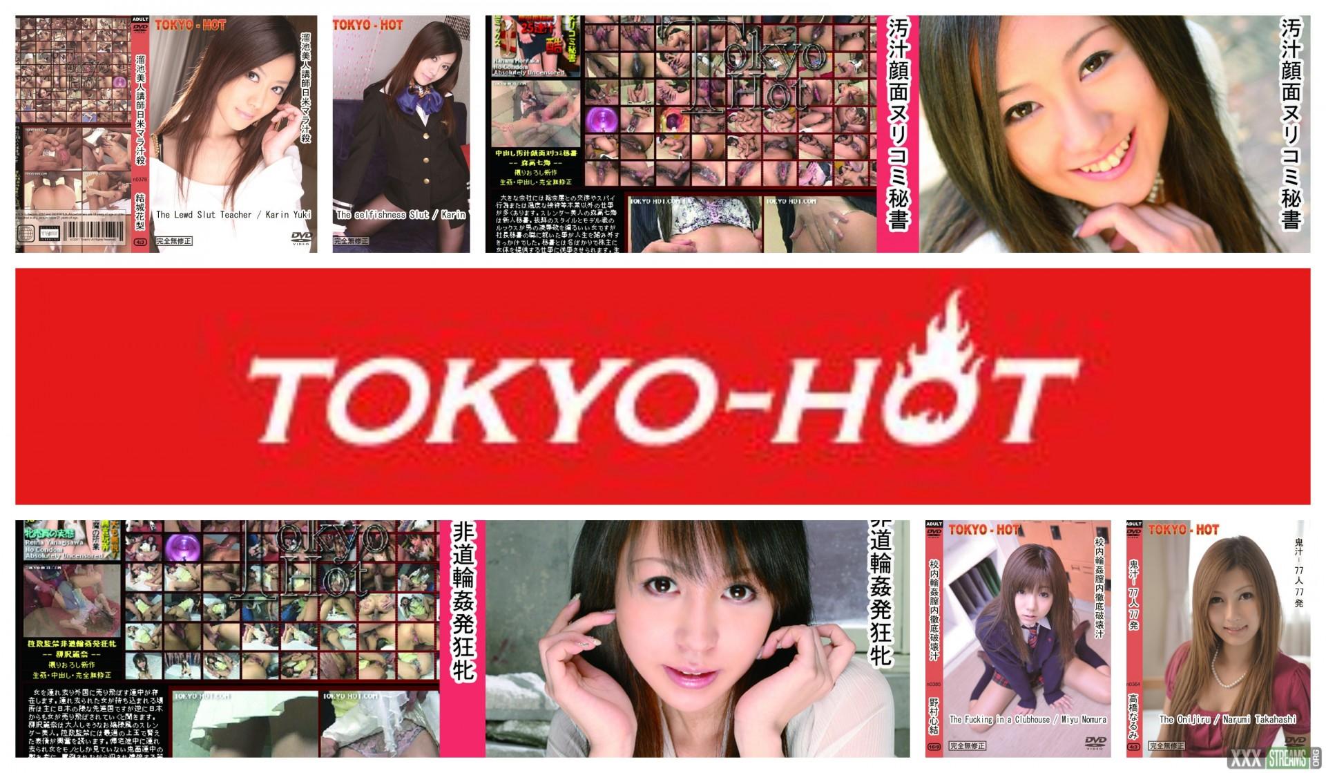 H6YQ4K.jpg