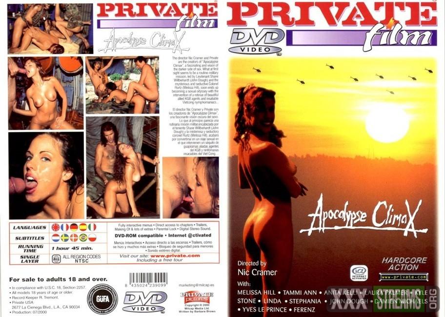 Private Film 25 Apocalypse Climax 1 (1995)
