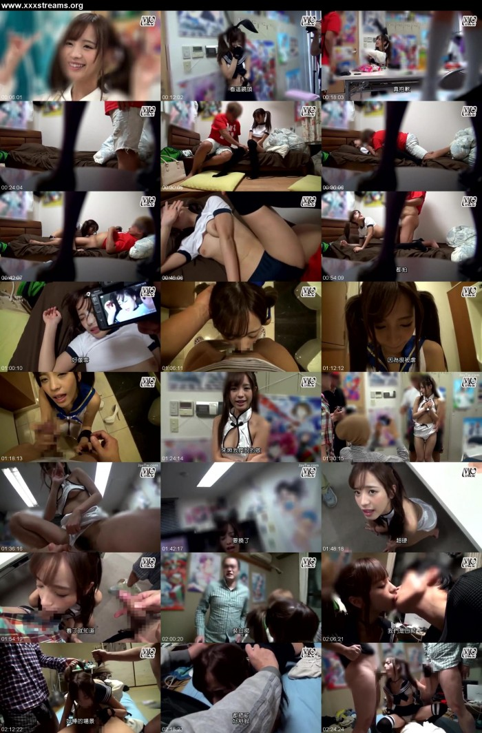 [IPZ-921] Our Otaku Princess Is A Masochist Cum Bucket Pet Who Will Satisfy Our Sexual Urges! Kana Momonogi [480p]