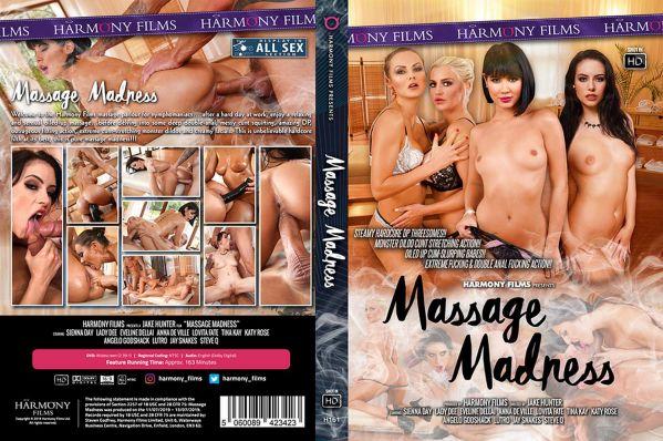 Massage Madness (2019)