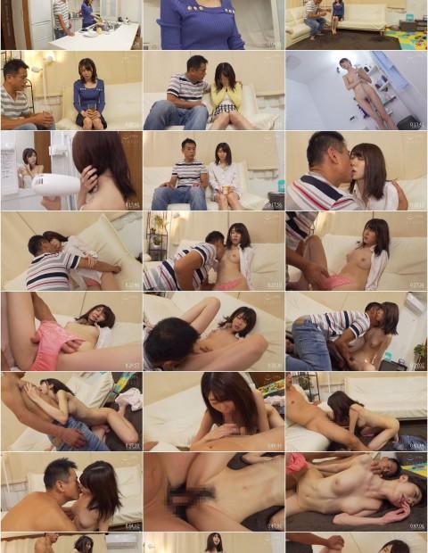 NACR-287 – Arisaka Miyuki