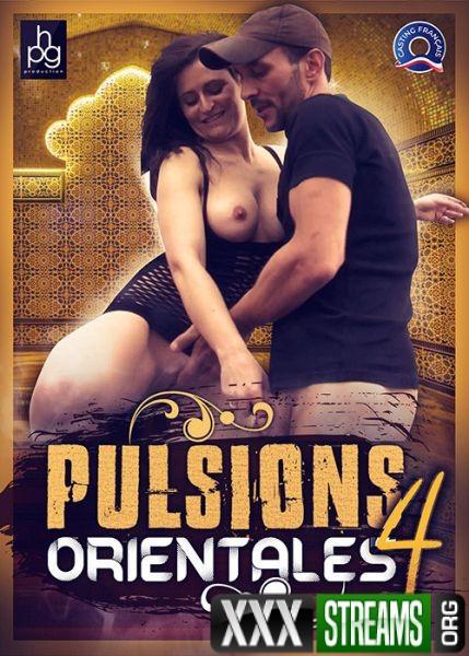 Pulsions Orientales 4 | Oriental Impulses 4 (2021)